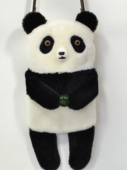panda6.jpg